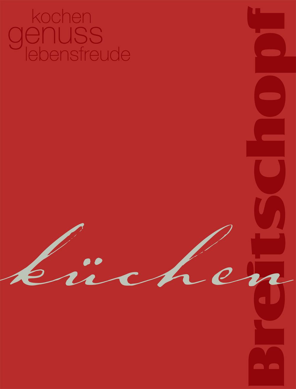 Küchen 2015
